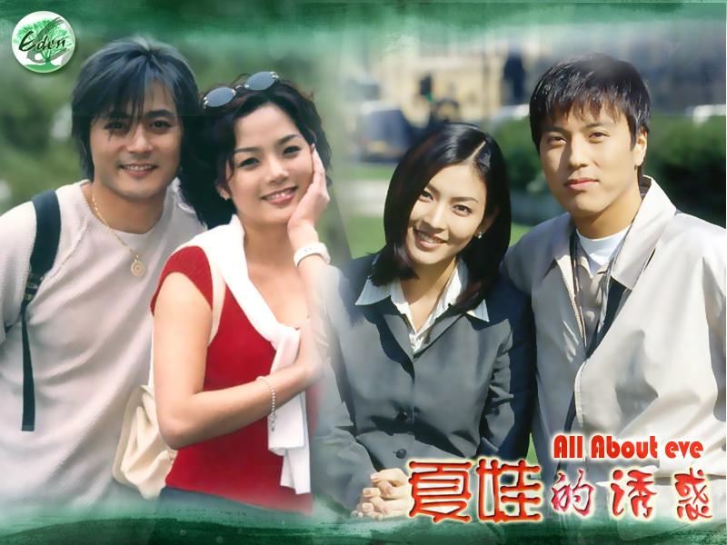 Koleksi Drama Korea Terbaik Tahun 2000-2005   Avrilend's Blog